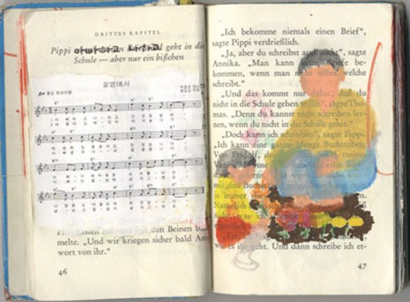 Buch an Vater, 2007